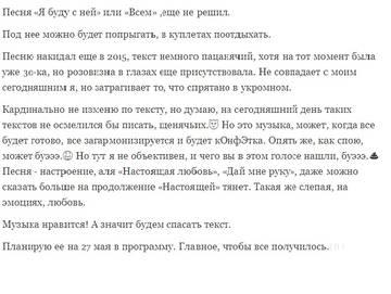 http://s8.uploads.ru/t/0EAVQ.jpg
