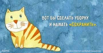http://s8.uploads.ru/t/0JfND.jpg