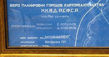 http://s8.uploads.ru/t/0Jpkd.jpg