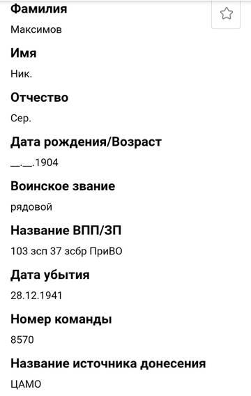 http://s8.uploads.ru/t/0Q79Y.jpg