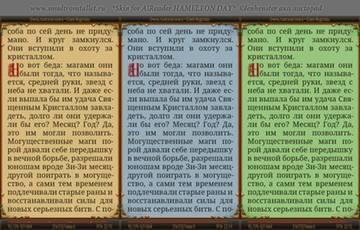 http://s8.uploads.ru/t/0Qh6S.jpg