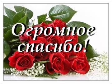 http://s8.uploads.ru/t/0T9aL.jpg