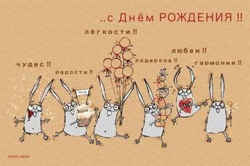 http://s8.uploads.ru/t/0TxuG.jpg