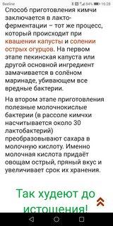 http://s8.uploads.ru/t/0ZDIK.jpg