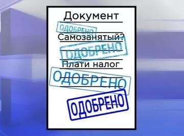 http://s8.uploads.ru/t/0i7Nc.jpg