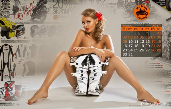 http://s8.uploads.ru/t/0iDj2.jpg