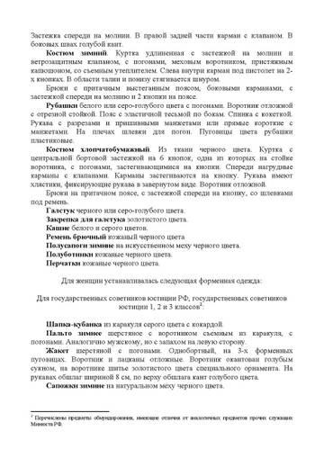http://s8.uploads.ru/t/0ithl.jpg