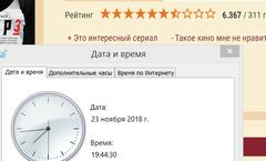 http://s8.uploads.ru/t/0jxPo.png