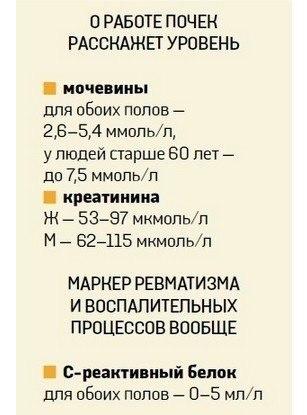 http://s8.uploads.ru/t/0l3A7.jpg