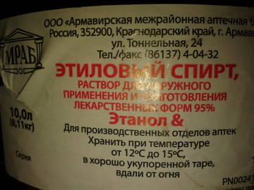 http://s8.uploads.ru/t/0l4ec.jpg