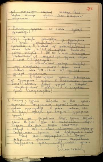 http://s8.uploads.ru/t/0nNKV.jpg