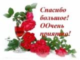 http://s8.uploads.ru/t/0p4hA.jpg