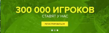 http://s8.uploads.ru/t/0tc1T.jpg