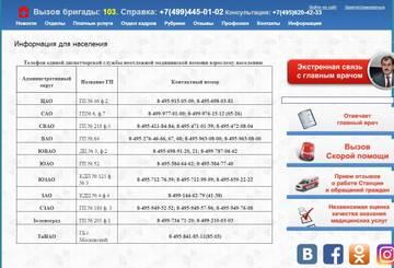 http://s8.uploads.ru/t/0yn6k.jpg