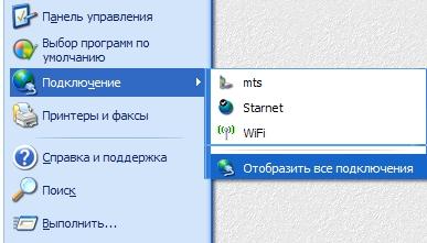 http://s8.uploads.ru/t/0yn8s.jpg