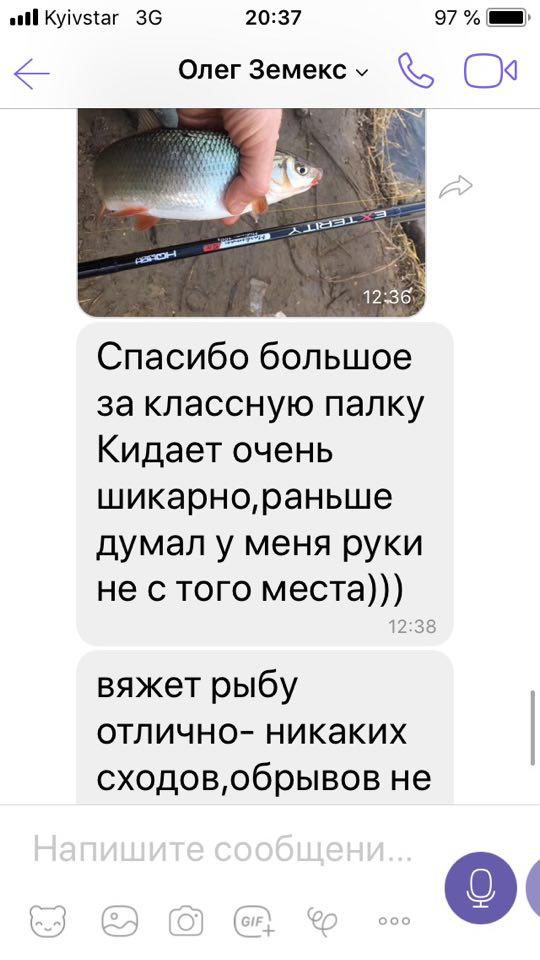 http://s8.uploads.ru/t/12a0J.jpg