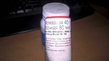 http://s8.uploads.ru/t/13Ol2.jpg