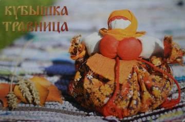 http://s8.uploads.ru/t/14rym.jpg