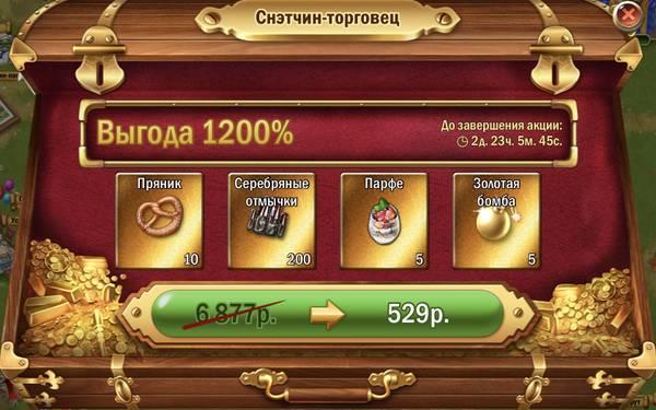 http://s8.uploads.ru/t/16len.jpg