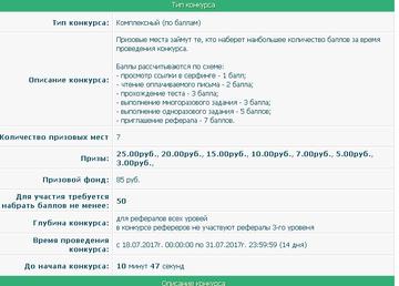 http://s8.uploads.ru/t/17mLN.png