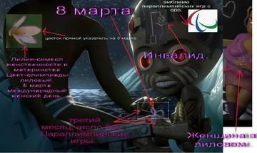http://s8.uploads.ru/t/18Y50.jpg
