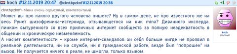 http://s8.uploads.ru/t/19Uh4.png