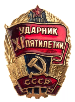 http://s8.uploads.ru/t/19lmJ.png