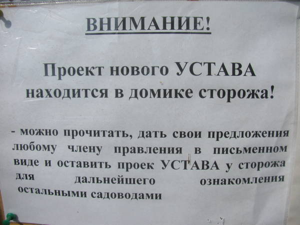 http://s8.uploads.ru/t/1FMdx.jpg