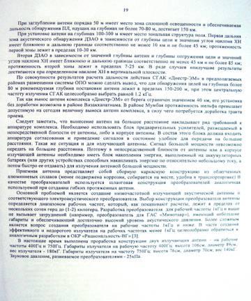 http://s8.uploads.ru/t/1HRl0.jpg