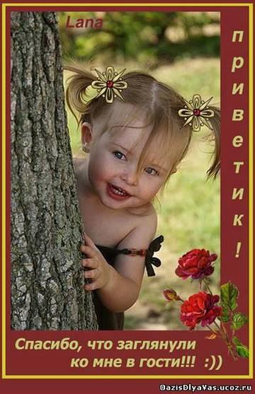 http://s8.uploads.ru/t/1HfUq.jpg