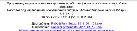 http://s8.uploads.ru/t/1Hnf9.jpg