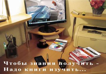 http://s8.uploads.ru/t/1Ipk5.jpg