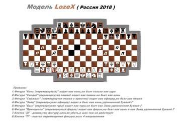 http://s8.uploads.ru/t/1QzcT.jpg