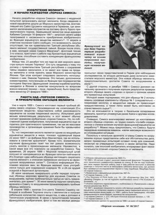 http://s8.uploads.ru/t/1TBfM.jpg