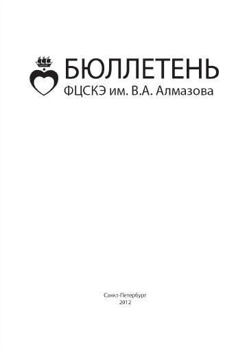 http://s8.uploads.ru/t/1Uoe3.png