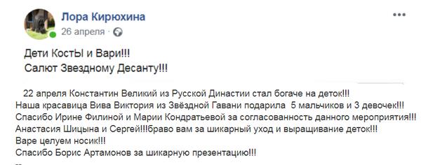 http://s8.uploads.ru/t/1WEe5.png