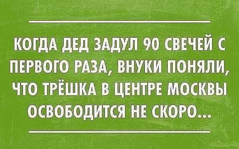 http://s8.uploads.ru/t/1YKX4.jpg