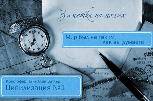 http://s8.uploads.ru/t/1YcE6.jpg