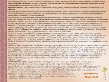 http://s8.uploads.ru/t/1ZOJ7.png