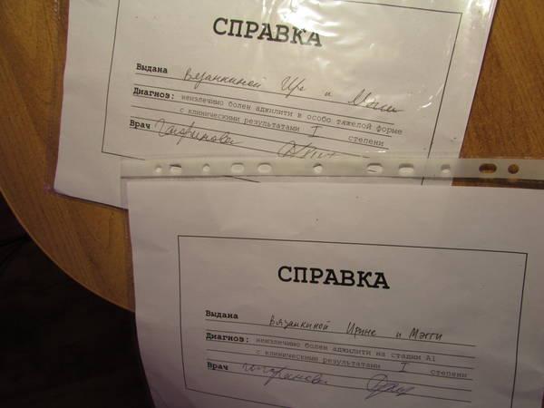 http://s8.uploads.ru/t/1aweo.jpg