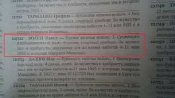 http://s8.uploads.ru/t/1cVtn.jpg