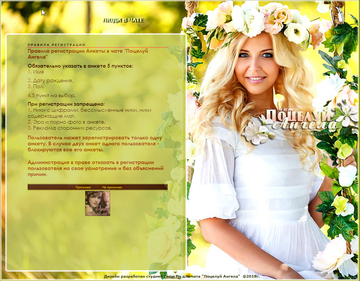 http://s8.uploads.ru/t/1dbF8.png