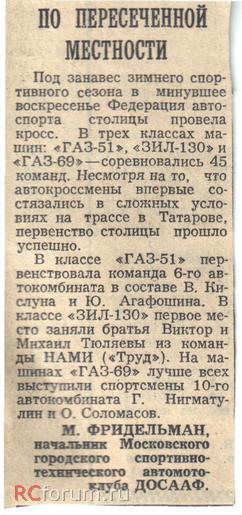 http://s8.uploads.ru/t/1gdSx.jpg