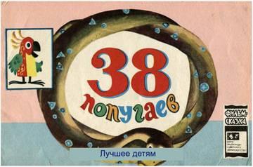 http://s8.uploads.ru/t/1ijYa.jpg