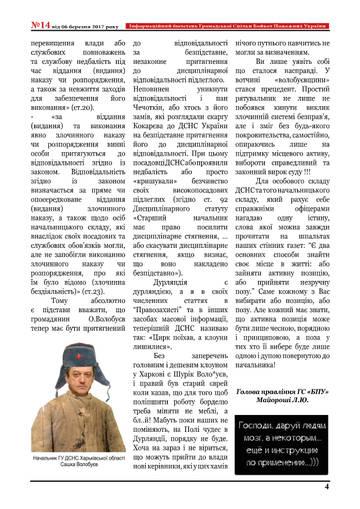 http://s8.uploads.ru/t/1mMbr.jpg