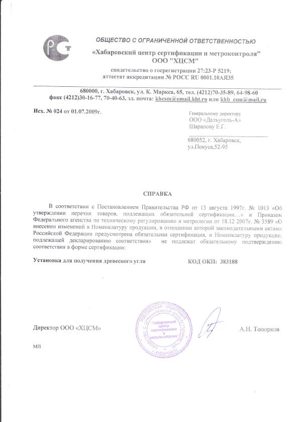 http://s8.uploads.ru/t/1ueDx.png