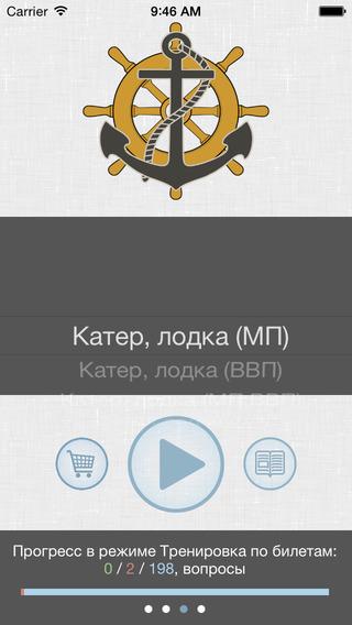 http://s8.uploads.ru/t/1yPIM.jpg