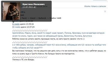 http://s8.uploads.ru/t/1yaL6.png
