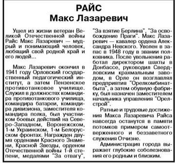 http://s8.uploads.ru/t/20C3D.jpg