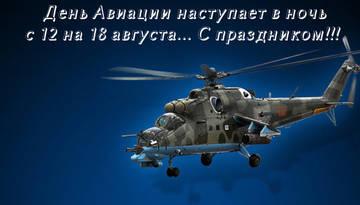 http://s8.uploads.ru/t/20Ffc.jpg